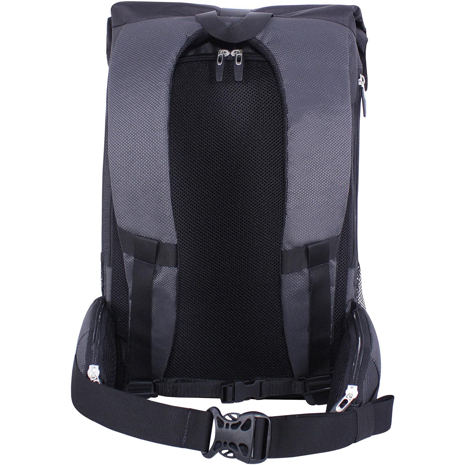 Рюкзак для ноутбука Bagland Roll 21 л. Чёрный (00156169) фото 5