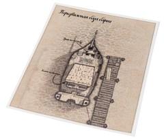 План местности. Передвижная база барыг