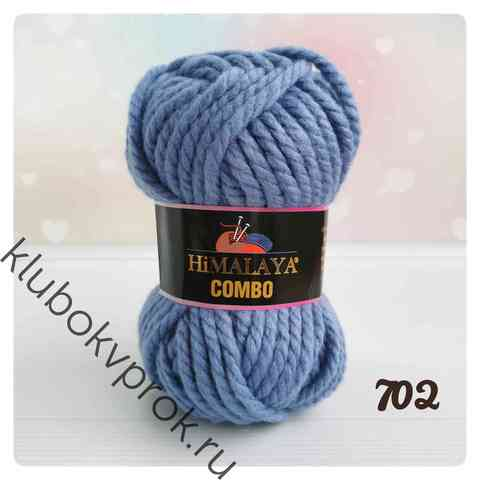 HIMALAYA COMBO 52702, Голубой