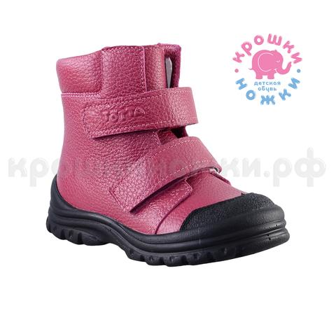 Ботинки розовые,  Тотто (ТК Луч)