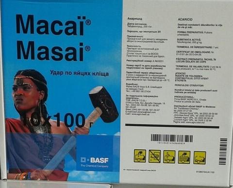 Masai ( Масаи, Масай)