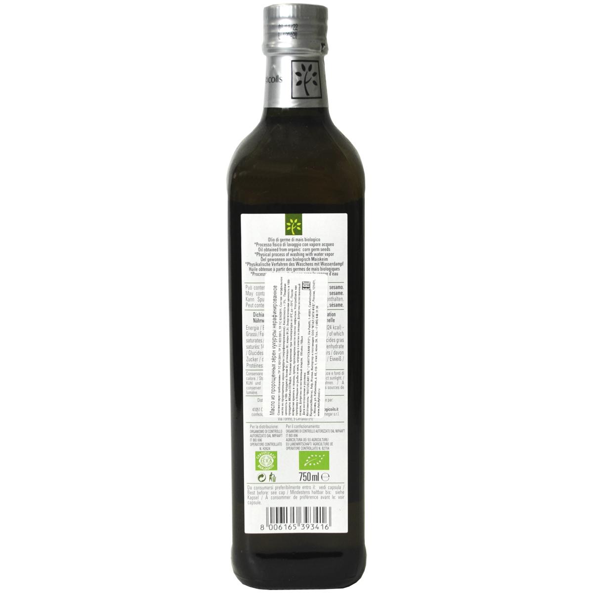 Масло BiologicOils из пророщенных зёрен кукурузы Bio Extra Vergine 750мл