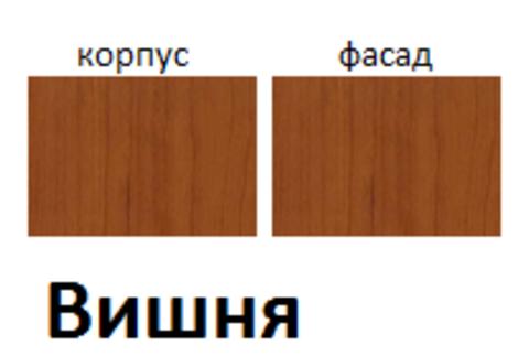 Шкаф 4-х дверный 8.04