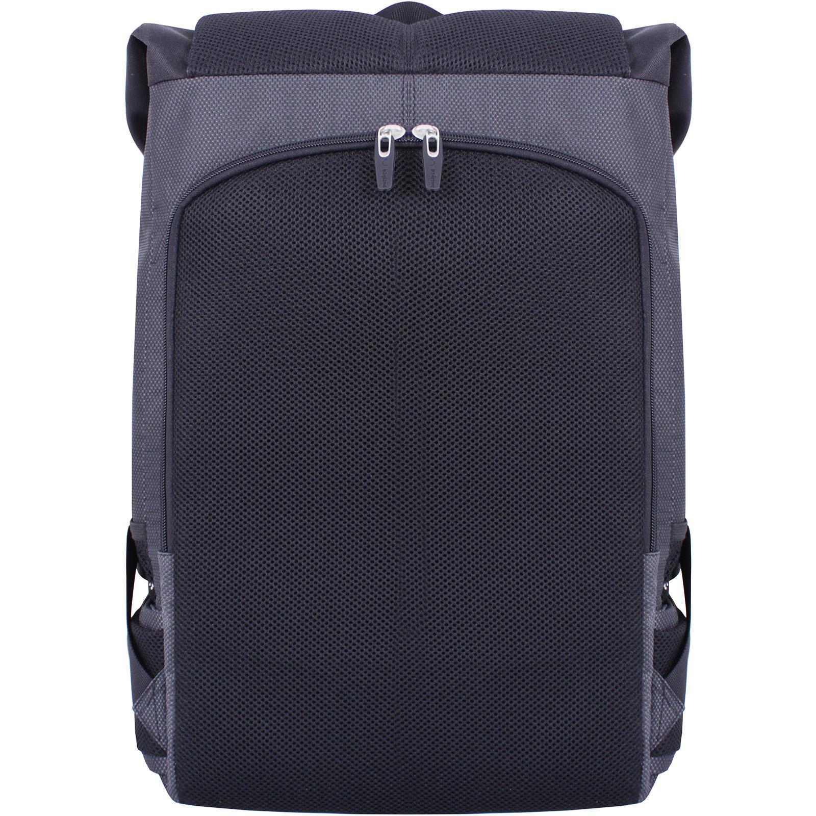 Рюкзак для ноутбука Bagland Roll 21 л. Чёрный (00156169) фото 7