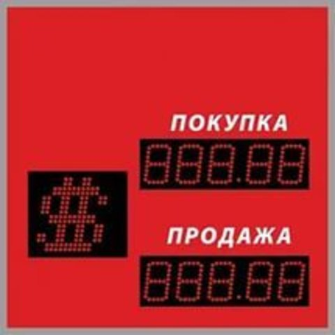 Табло курсов валют DoCash ST-2 409-02 CR
