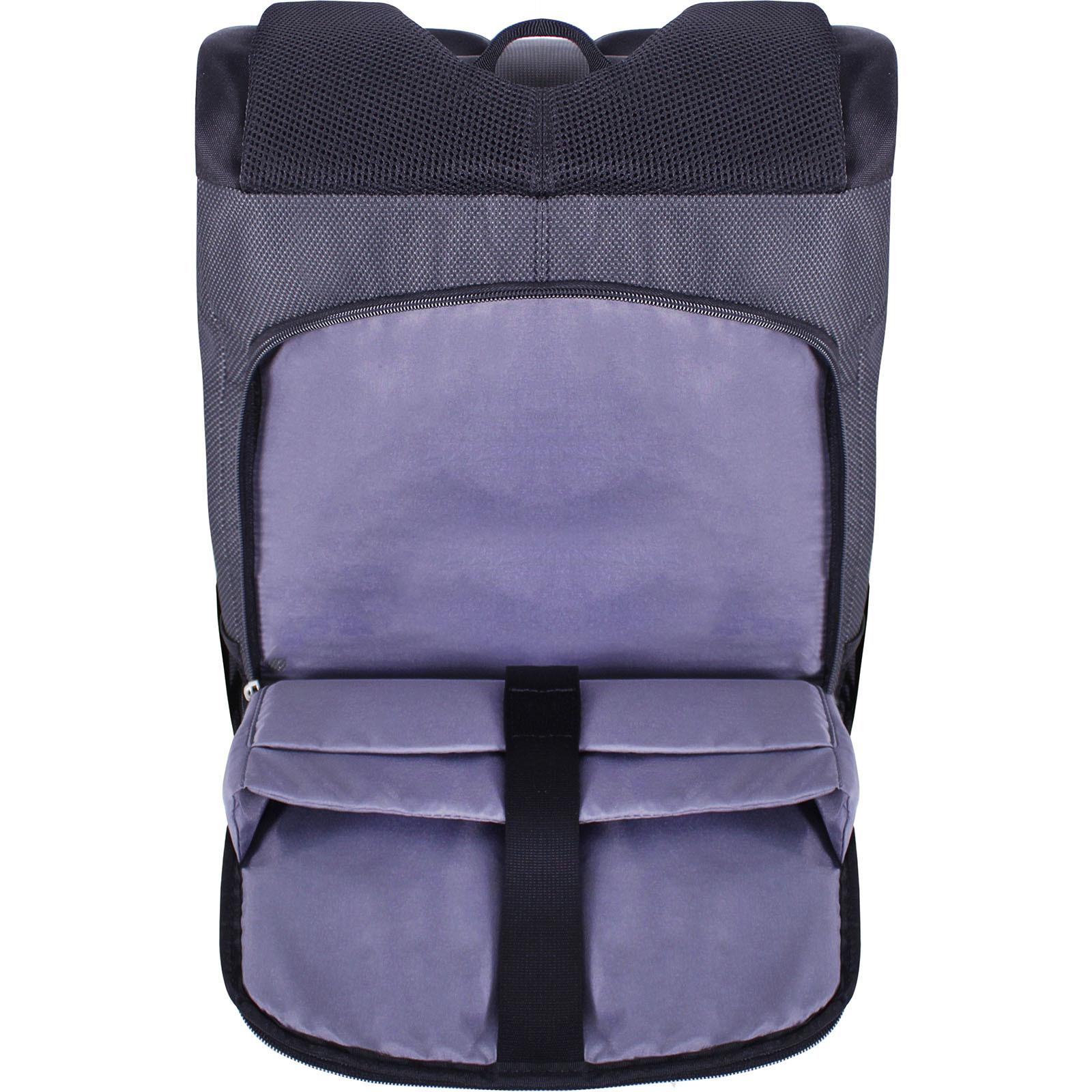 Рюкзак для ноутбука Bagland Roll 21 л. Чёрный (00156169) фото 8