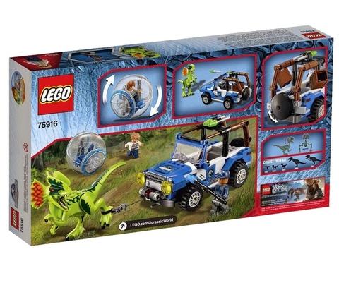 LEGO Jurassic World: Засада на дилофозавра 75916 — Dilophosaurus Ambush — Лего Мир Юрского периода