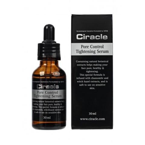 Ciracle Pore Control Tightening Serum сыворотка для сужения пор