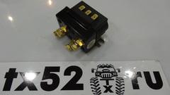 Соленоид Т-мах для ATV, ATW PRO 12v