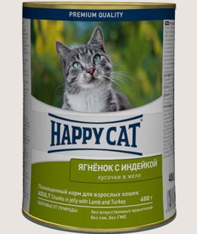 Влажные корма Консервы для кошек Happy Cat ягненок, индейка 2Q__-9.jpg