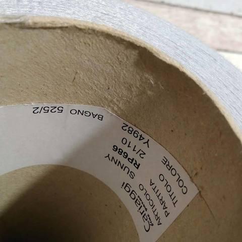 Шелк с кашемиром (35%)  CARIAGGI SUNNY 2/110  серый