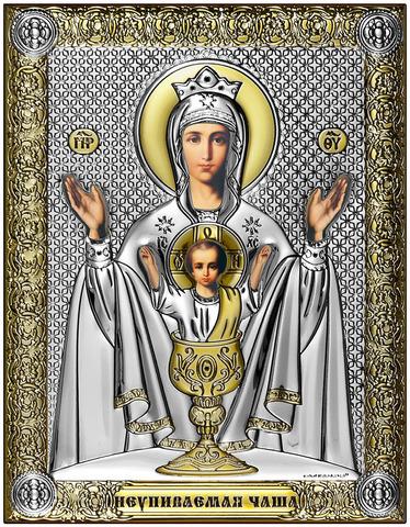 Икона Божией Матери Неупиваемая Чаша (18х14см)