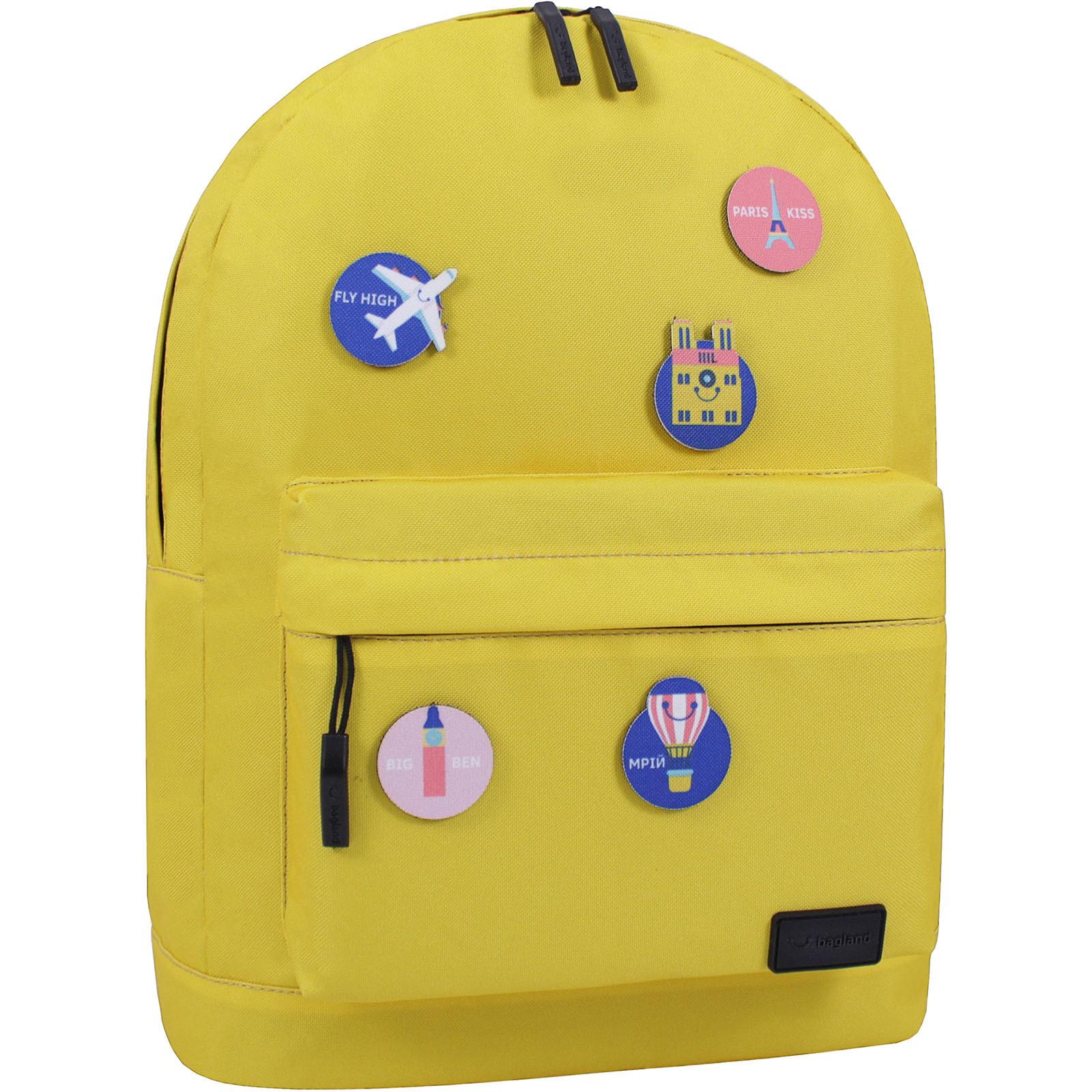 Городские рюкзаки Рюкзак Bagland Молодежный W/R 17 л. Лимонный (00533664 Ш) IMG_1442.JPG