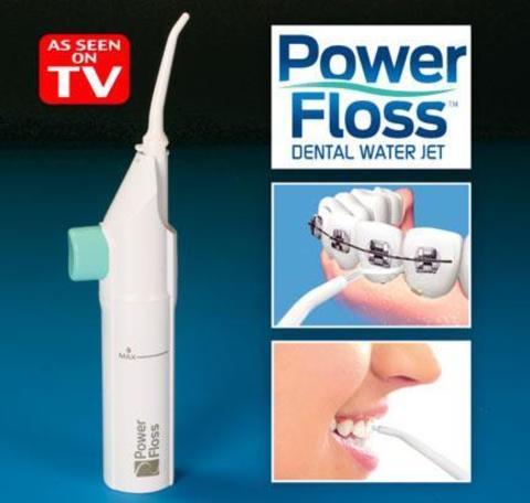 Стоматологический водный флоссер Power Floss