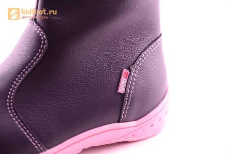 Сапоги для девочек из натуральной кожи на байковой подкладке Лель (LEL), цвет черника. Изображение 12 из 17.