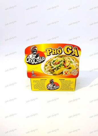 Вьетнамский бульонный кубик для супа Фо Га, Nosa Food, 75 гр.