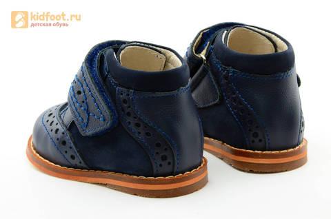 Ботинки для мальчиков Тотто из натуральной кожи на липучке цвет Синий, 09A. Изображение 7 из 14.