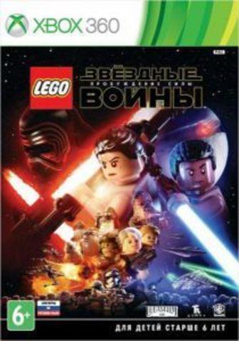 LEGO Звездные войны: Пробуждение Силы (Xbox 360, русские субтитры)