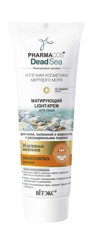 Витекс PHARMACos Dead Sea Матирующий Light-КРЕМ для кожи лица склонной к жирности 75 мл