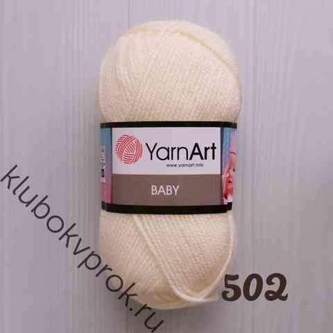 YARNART BABY 502, Молочный