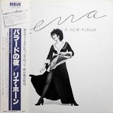 Lena Horne / Lena, A New Album (LP)