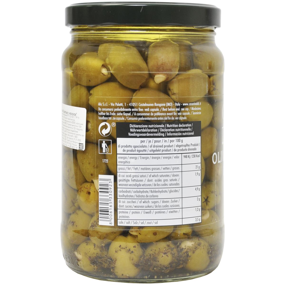 Оливки Ароматные фаршированные чесноком Casa Rinaldi, 1,6кг