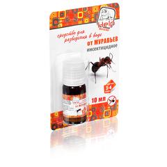 Средство от муравьев для разведения в воде 10 мл