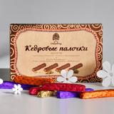 Кедровые палочки в шоколадной глазури ассорти Сибирский Кедр 190 г