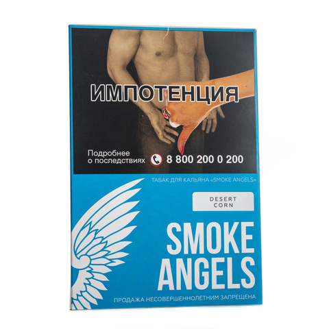 Табак Smoke Angels Desert Corn 25 г
