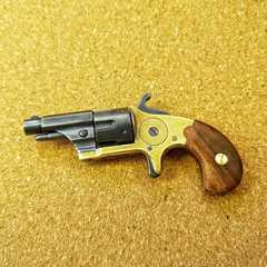 Prescott revolver