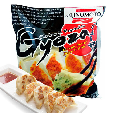 https://static-sl.insales.ru/images/products/1/1841/72410929/chicken___vegetable_gyoza.jpg