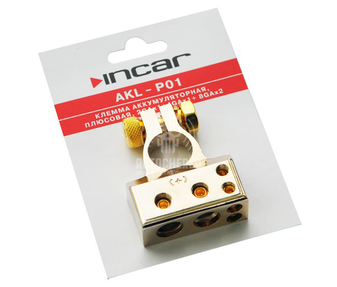 Клемма аккумуляторная Incar AKL-P01