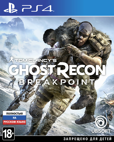 Tom Clancy's Ghost Recon Breakpoint PS4   PS5