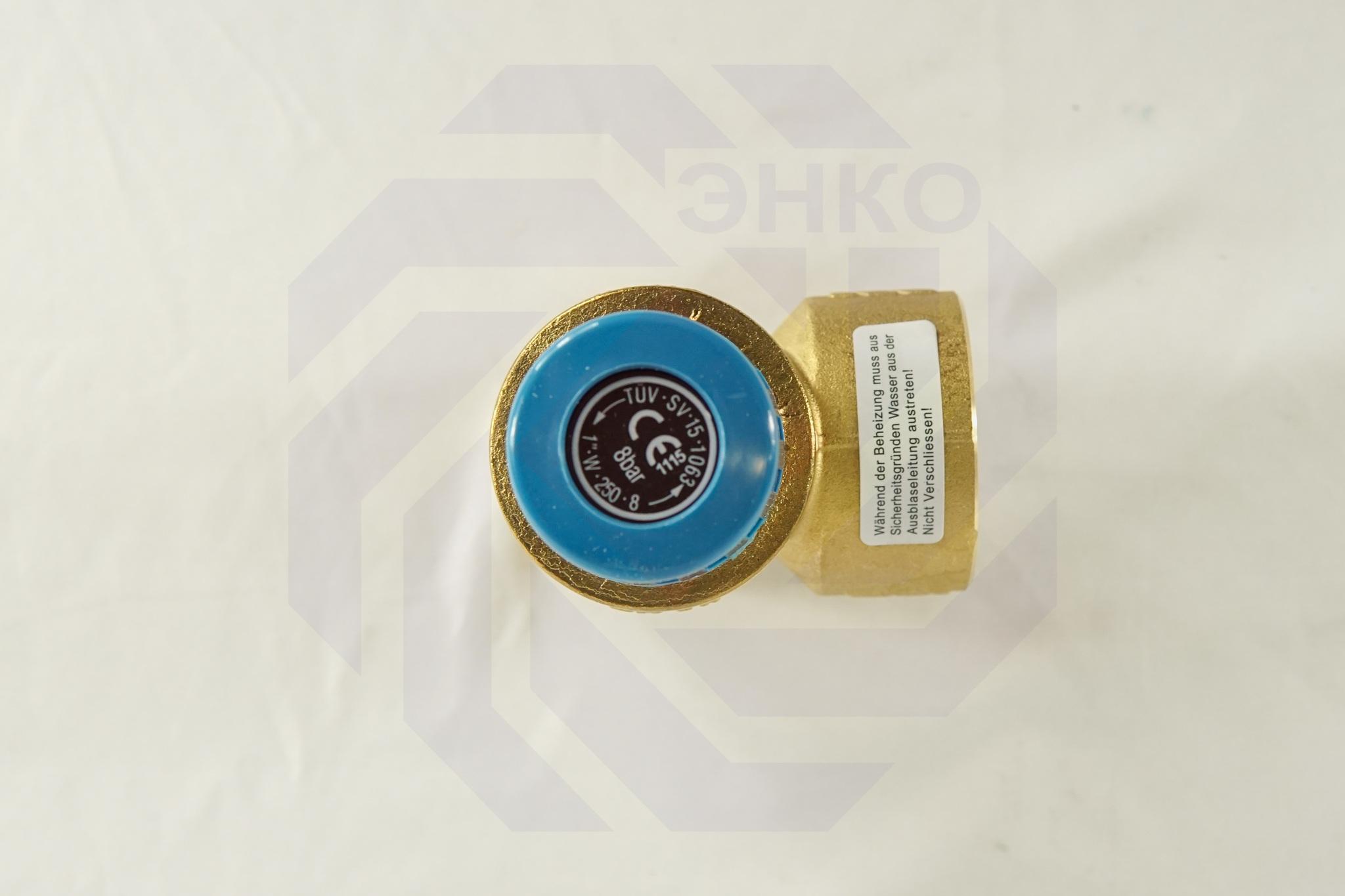 Клапан предохранительный WATTS SVW 8 бар 1