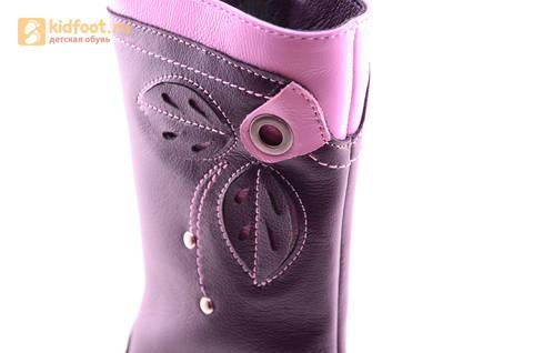 Сапоги для девочек из натуральной кожи на байковой подкладке Лель (LEL), цвет черника. Изображение 15 из 17.