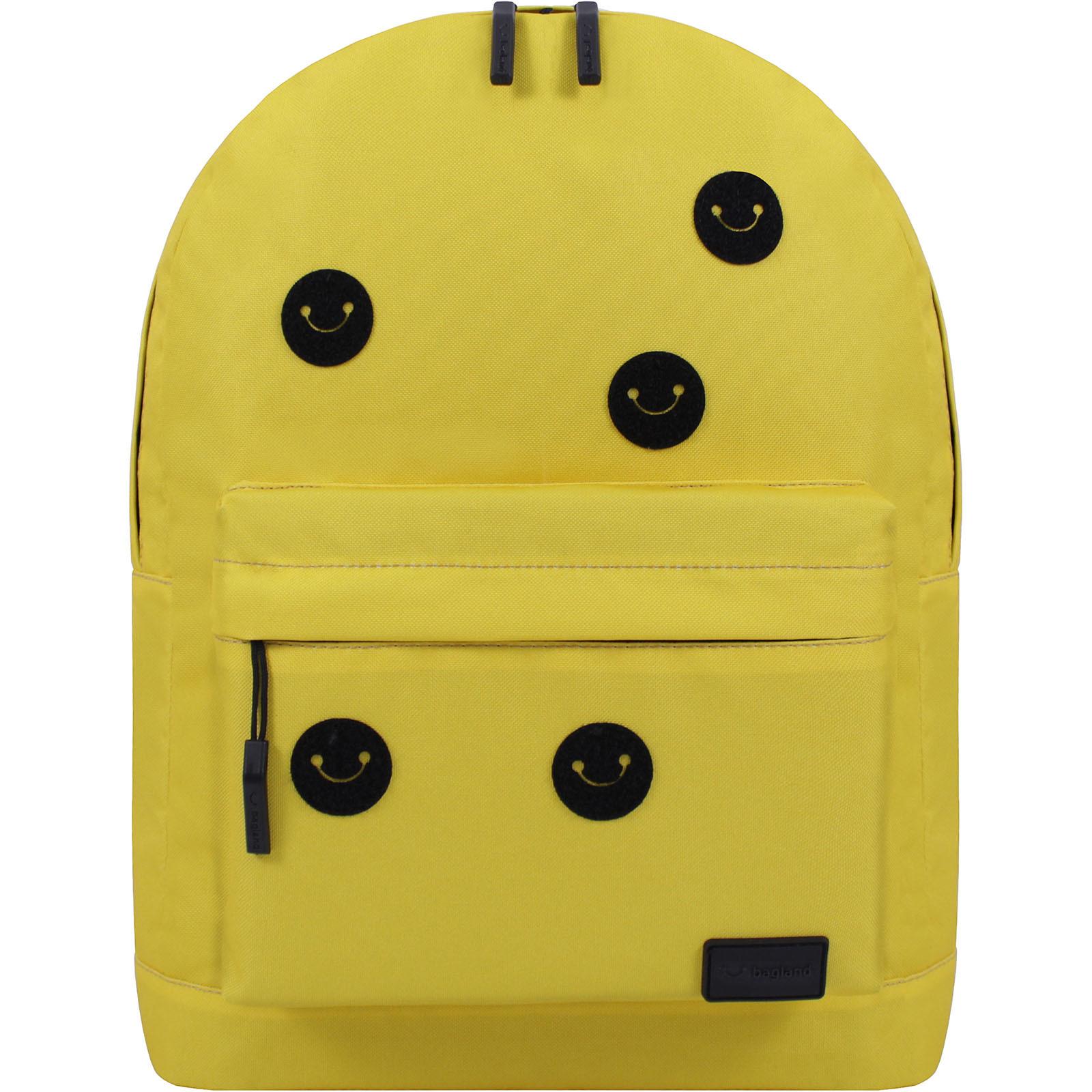 Рюкзак Bagland Молодежный W/R 17 л. Лимонный (00533664 Ш) фото 5