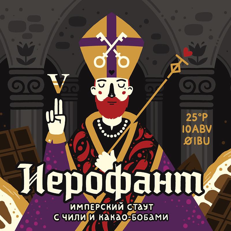 https://static-sl.insales.ru/images/products/1/1843/296322867/Чаща-Иерофант.jpg