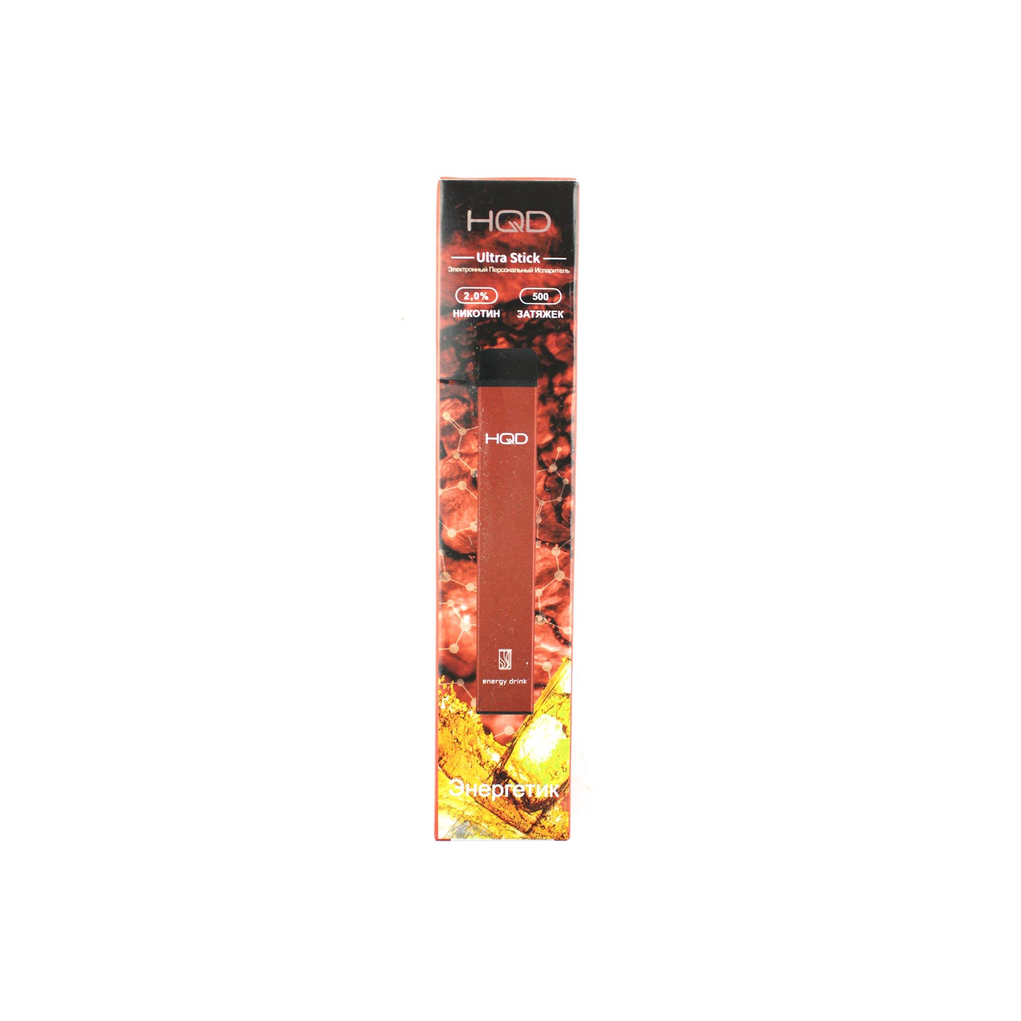 Одноразовая электронная сигарета HQD Ultra Energy (Энергетик)