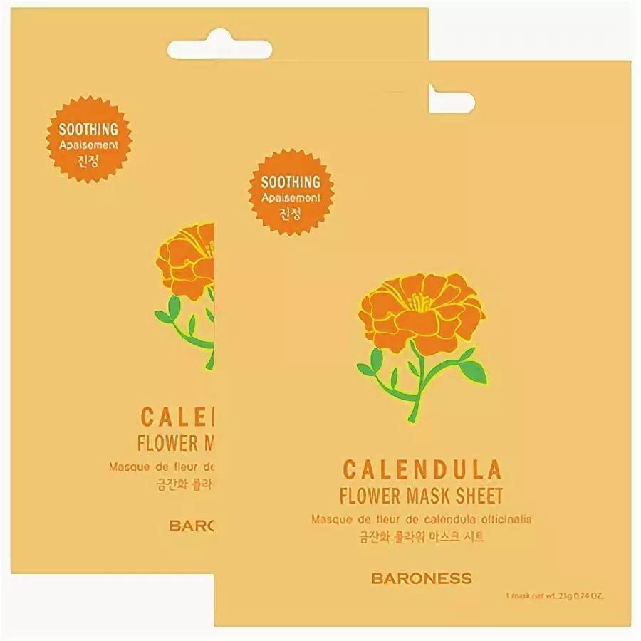 Тканевая маска для лица с календулой BARONESS CALENDULA Flower Mask Sheet