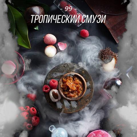 Табак Daily Hookah Тропический смузи 250 г