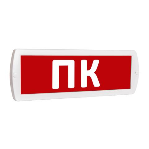 Световое табло оповещатель ТОПАЗ - ПК (красный фон)