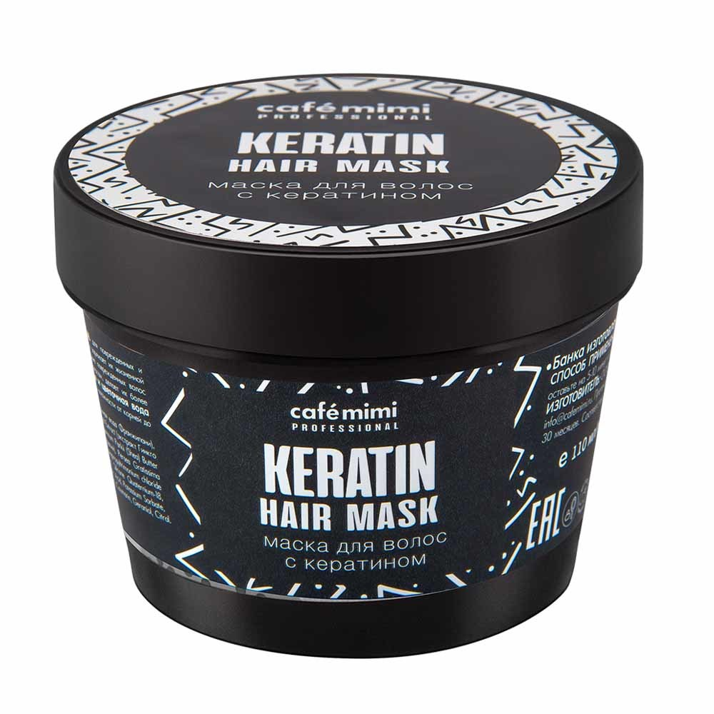 Маска для волос с Кератином