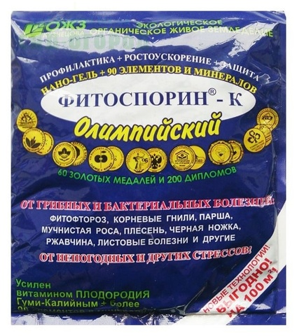 Фитоспорин-К Олимпийский паста нано-гель