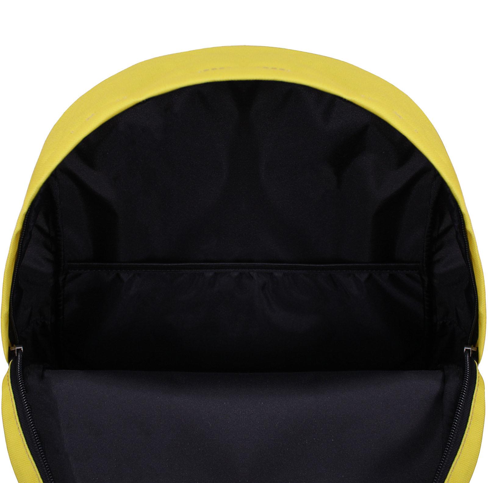 Рюкзак Bagland Молодежный W/R 17 л. Лимонный (00533664 Ш) фото 8