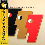 Emerson, Lake & Powell / Emerson, Lake & Powell (LP)