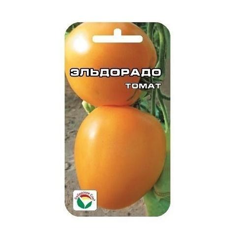 Эльдорадо 20шт томат (Сиб сад)