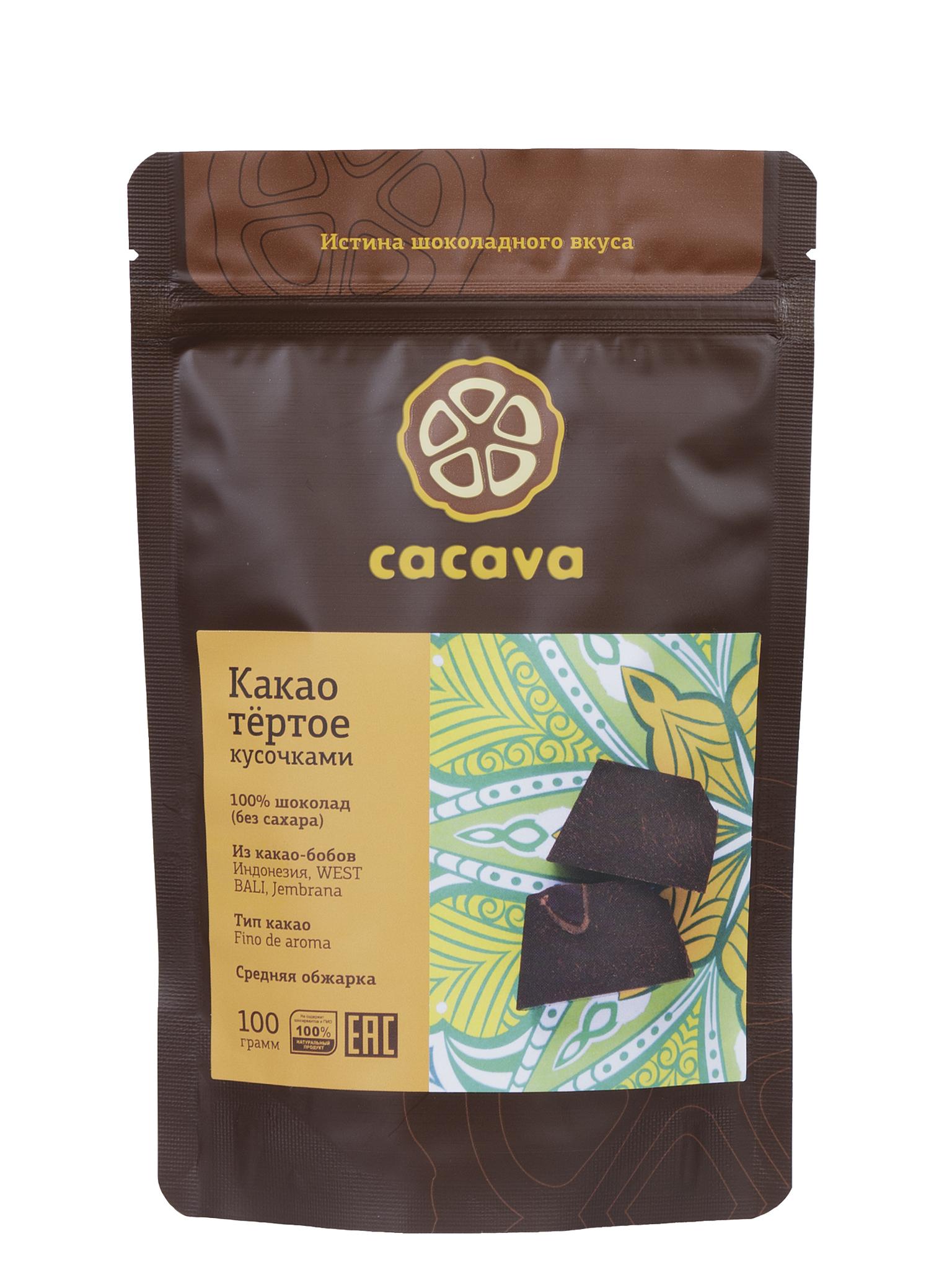 Какао тёртое кусочками (Индонезия, WEST BALI, Jembrana), упаковка 100 грамм