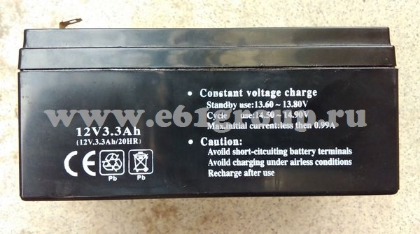 Аккумулятор для опрыскивателя Комфорт (Умница) ОЭ-10л-Н купить