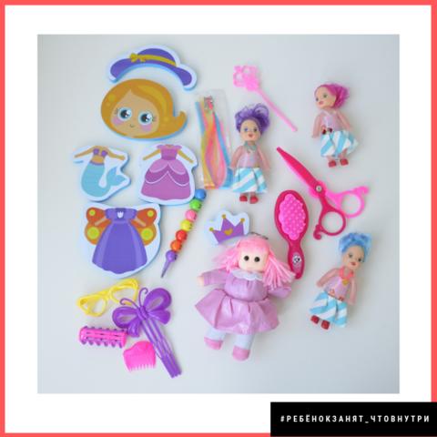 Детский набор, возраст 3-5 лет, для девочки, большой, более 50 предметов, чтобы занять ребёнка в дороге / вне дома