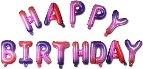 Фольгированная надпись Happy Birthday розовый градиент